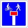 Francia Señales de tráfico by Travel Information Europe